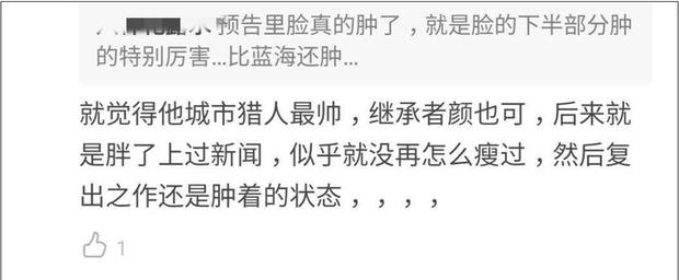 Quân Vương Bất Diệt vừa lên sóng tập 1, netizen xứ Trung đã than phiền vì Lee Min Ho có vẻ đang... thừa cân - Ảnh 7.