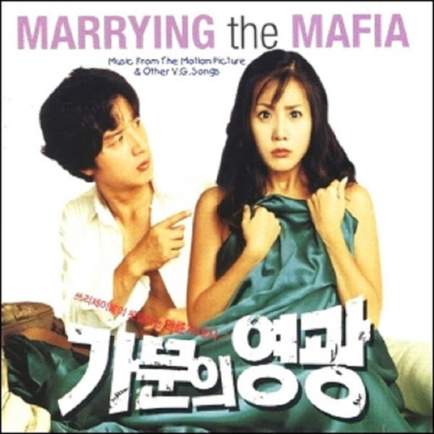Mỹ nhân Chuyện tình Paris Kim Jung Eun: Dao kéo hỏng, bị tài tử quyền quý nhắn tin đá và cái kết trong mơ giới hào môn - Ảnh 6.