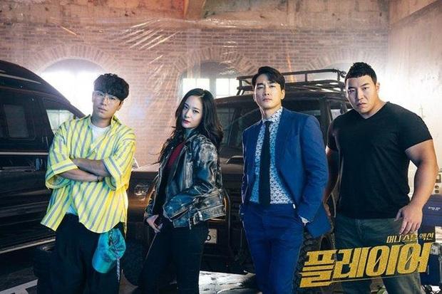 """Vòng bạn bè gây bất ngờ của """"nữ thần băng giá"""" Krystal: Từ tài tử """"Trái tim mùa thu"""" đến tình địch màn ảnh Park Shin Hye - Ảnh 6."""