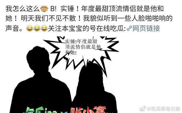 Mật báo Cbiz: Ngày mai 1 mỹ nam hot nhất nhì năm 2019 sẽ bị khui chuyện hẹn hò, blogger đưa tin từng tóm được Dương Mịch - Ảnh 3.