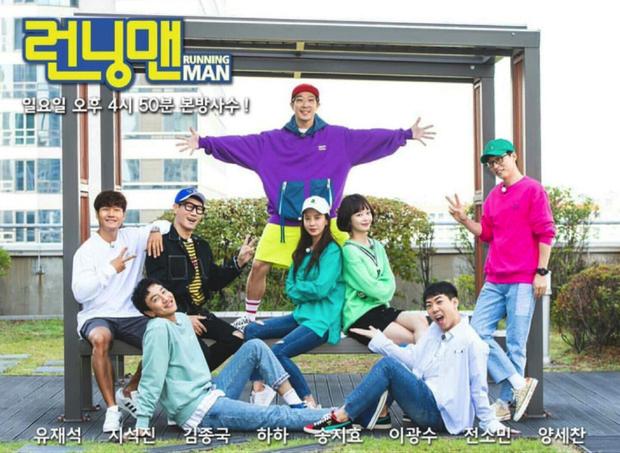 Jeon So Min thông báo nghỉ 1 tháng vì kiệt sức, Running Man lập tức báo hoãn ghi hình 2 tuần - Ảnh 1.
