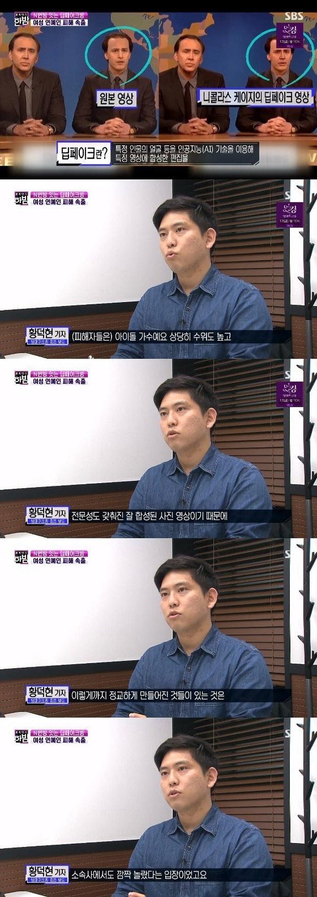 Phóng viên Hàn tiết lộ cách thức gây sốc Phòng chat thứ N dùng để biến số lượng lớn idol nữ Kpop thành nô lệ tình dục - Ảnh 2.