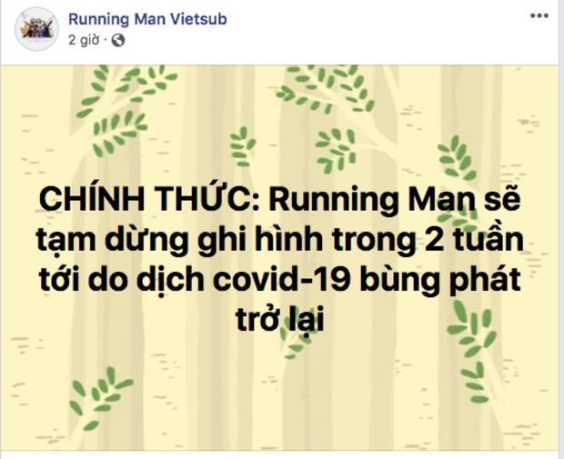 Jeon So Min thông báo nghỉ 1 tháng vì kiệt sức, Running Man lập tức báo hoãn ghi hình 2 tuần - Ảnh 3.