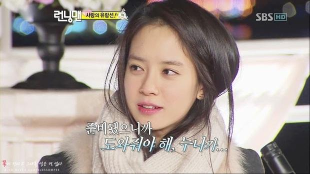 Song Ji Hyo trong thời kỳ đầu của Running Man: Không hổ danh nữ diễn viên được Yoo Jae Suk khen xinh đẹp nhất - Ảnh 1.