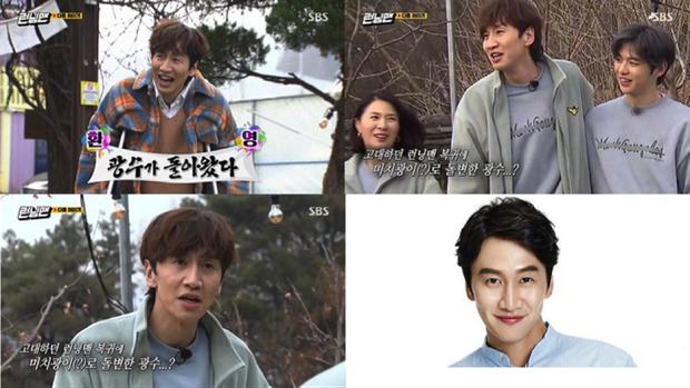 Jeon So Min thông báo nghỉ 1 tháng vì kiệt sức, Running Man lập tức báo hoãn ghi hình 2 tuần - Ảnh 5.