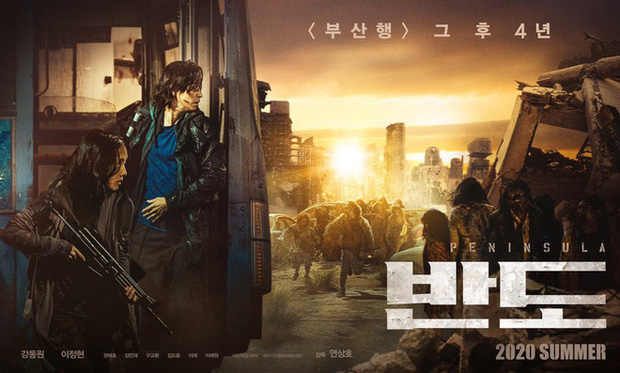 Train to Busan 2 tung trailer cực bốc: Kẻ ác huấn luyện zombie làm trò tiêu khiển, Kang Dong Won vật lộn tìm đường sống - Ảnh 9.