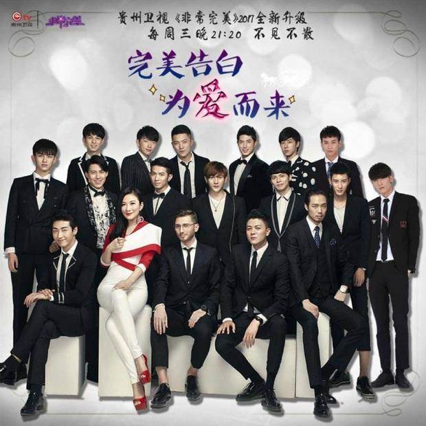 Loạt show hẹn hò, tỏ tình hot nhất từ Á sang Âu để cày mùa dịch: Ngôn tình màn ảnh đến drama cẩu huyết - Ảnh 5.