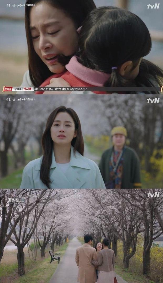 Netizen Hàn ném đá cái kết Hi Bye, Mama lộn xộn và vô nghĩa, trách mợ hai cướp đất diễn của Kim Tae Hee - Ảnh 1.