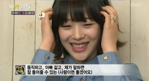 10 chiêu nhận biết idol đang hẹn hò bí mật: Địa điểm quen thuộc bất ngờ, soi ảnh sân bay và MXH là ra đống hint? - Ảnh 3.