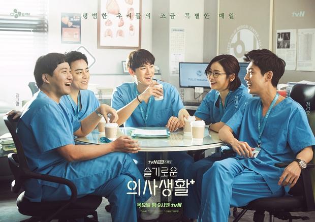 Truyền hình Hàn hiện tại siêu gay cấn: Bom tấn Hospital Playlist lẫn Quân Vương Bất Diệt đều phải rén trước màn ngoại tình chấn động ở Thế Giới Hôn Nhân - Ảnh 3.