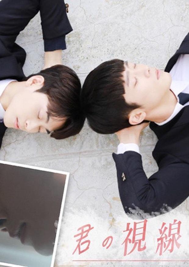 Là mọt phim Hàn nhưng lại đói đam mỹ, hóng ngay dự án mới của trai đẹp cực phẩm Produce X100 đi thôi! - Ảnh 5.