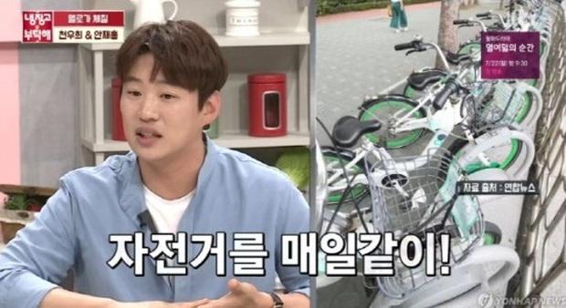 Choáng nặng với màn lột xác giảm từ 8 - 10kg của anh béo Jung Bong (Ahn Jae Hong) trong Reply 1988 - Ảnh 8.