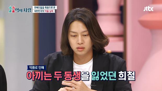 Heechul tức giận đến mức bỏ mạng xã hội vì tiếp tục có bình luận ác ý sau khi Sulli và Goo Hara qua đời - Ảnh 1.