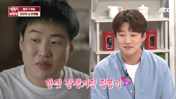 Choáng nặng với màn lột xác giảm từ 8 - 10kg của anh béo Jung Bong (Ahn Jae Hong) trong Reply 1988 - Ảnh 5.