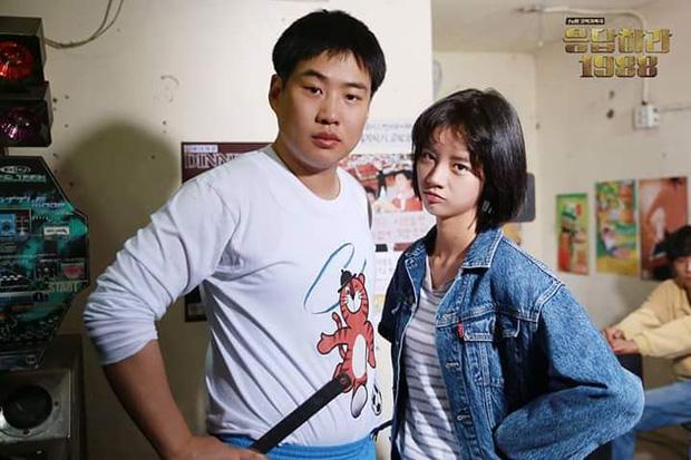 Choáng nặng với màn lột xác giảm từ 8 - 10kg của anh béo Jung Bong (Ahn Jae Hong) trong Reply 1988 - Ảnh 3.