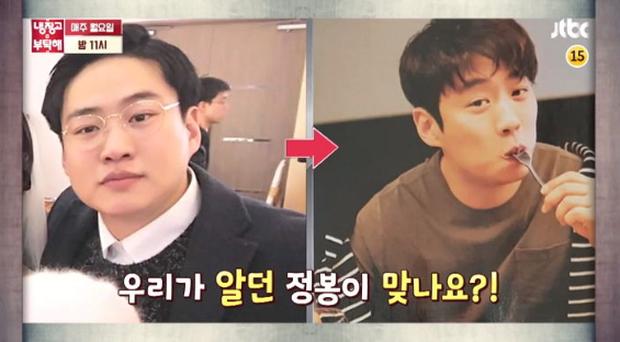 Choáng nặng với màn lột xác giảm từ 8 - 10kg của anh béo Jung Bong (Ahn Jae Hong) trong Reply 1988 - Ảnh 10.