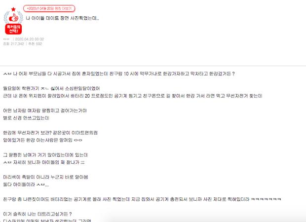 Không phải Dispatch, một fan đang khiến cả MXH Hàn-Trung xôn xao vì bắt tại trận 2 idol nổi tiếng hẹn hò ở sông Hàn - Ảnh 2.