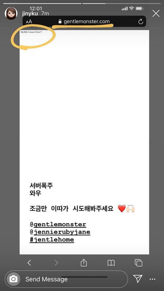 BST kính Gentle Monster x Jennie vừa mở bán đã sold out chỉ trong 1 nốt nhạc, web hãng bị đánh sập - Ảnh 3.