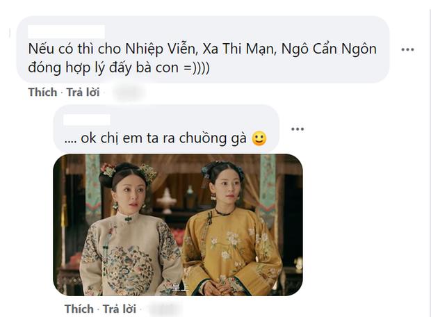 Vu Chính úp mở chuyện remake Thế Giới Hôn Nhân bản Trung, dân tình réo tên bộ ba Diên Hi Công Lược - Ảnh 4.