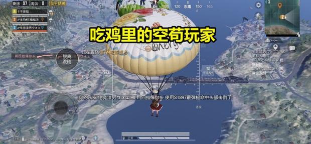 Phát hiện ra thảm họa chết người của máy bay trong PUBG Mobile, game thủ khuyến cáo nên nhảy dù càng sớm càng tốt - Ảnh 2.