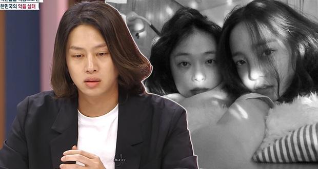 Bị lên án vì bình luận về 2 người em quá cố Sulli và Goo Hara, Heechul phẫn nộ vào hẳn bài đăng dằn mặt chuyên gia - Ảnh 2.