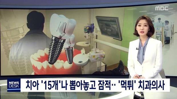 Tin nhầm lang băm, người đàn ông bị nhổ hết 15 chiếc răng trước khi bệnh viện đóng cửa và bác sĩ biến mất - Ảnh 1.