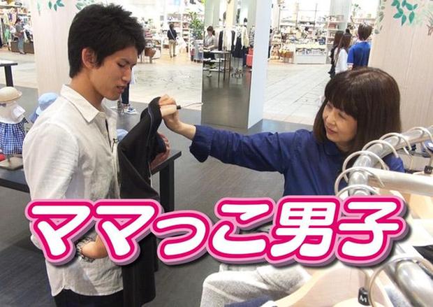 Câu chuyện người đàn ông 30 tuổi cùng mẹ tìm gái bán hoa và khái niệm mama boy khiến phụ nữ Nhật ám ảnh khi nghĩ đến chuyện kết hôn - Ảnh 3.