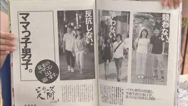 Câu chuyện người đàn ông 30 tuổi cùng mẹ tìm gái bán hoa và khái niệm mama boy khiến phụ nữ Nhật ám ảnh khi nghĩ đến chuyện kết hôn - Ảnh 5.