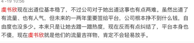 Mật báo Cbiz: Nhiệt Ba cấu xé thánh lố cuồng Lisa, La Chí Tường trả giá đắt, mỹ nhân dọa cả đạo diễn vì nghiện dao kéo - Ảnh 6.
