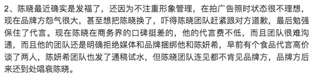 Mật báo Cbiz: Nhiệt Ba cấu xé thánh lố cuồng Lisa, La Chí Tường trả giá đắt, mỹ nhân dọa cả đạo diễn vì nghiện dao kéo - Ảnh 9.