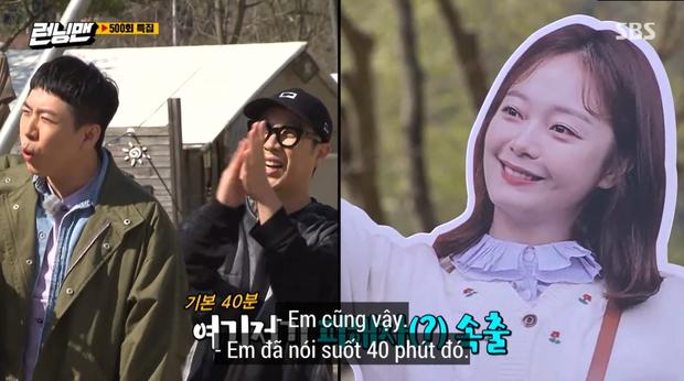 Dàn sao Running Man kỷ niệm tập 500 lên sóng, tiết lộ lý do nên cân nhắc khi gọi điện cho Jeon So Min - Ảnh 3.