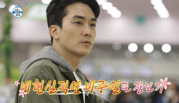 Tài tử Trái tim mùa thu Song Seung Hun bị chỉ trích nặng nề vì thái độ vô tư ở siêu thị giữa mùa dịch COVID-19 - Ảnh 2.