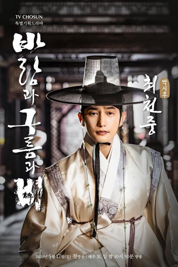 Phim Hàn tháng 5: Hóng nhất màn kèn cựa của đôi chị đại Jang Nara và Hwang Jung Eum - Ảnh 16.