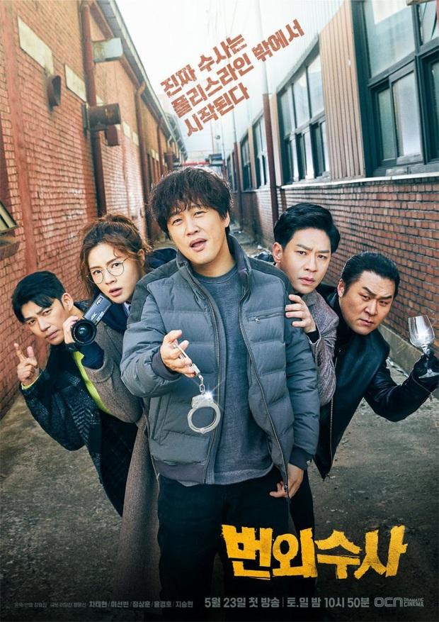 Phim Hàn tháng 5: Hóng nhất màn kèn cựa của đôi chị đại Jang Nara và Hwang Jung Eum - Ảnh 22.
