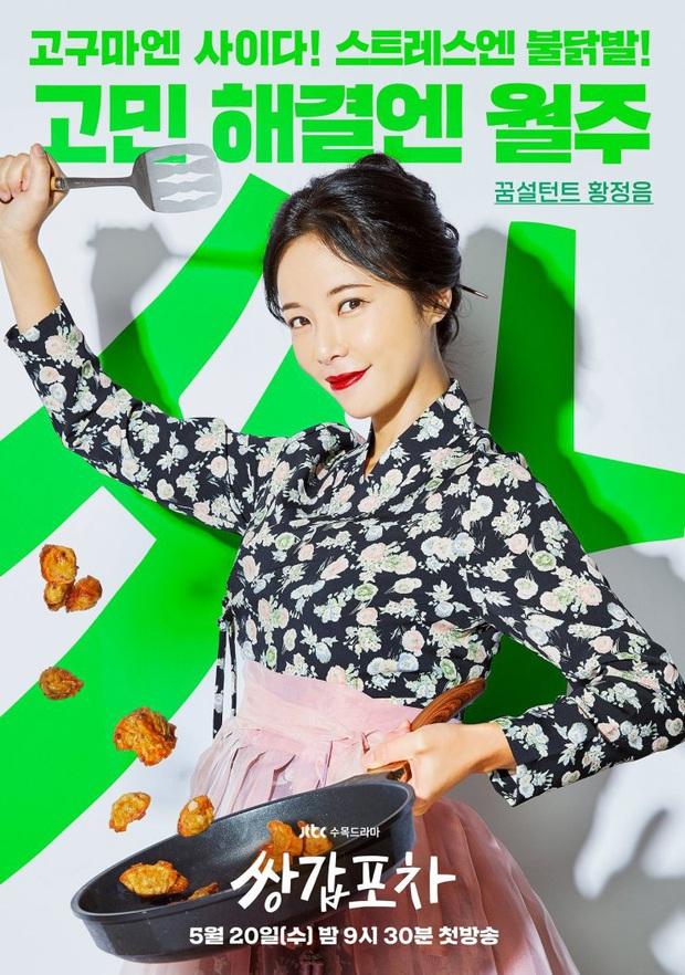 Phim Hàn tháng 5: Hóng nhất màn kèn cựa của đôi chị đại Jang Nara và Hwang Jung Eum - Ảnh 19.