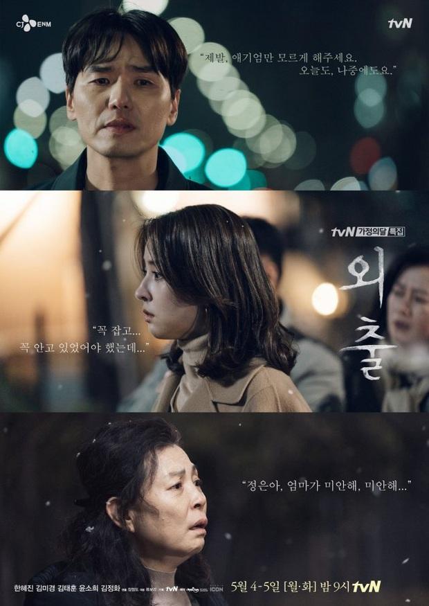 Phim Hàn tháng 5: Hóng nhất màn kèn cựa của đôi chị đại Jang Nara và Hwang Jung Eum - Ảnh 5.