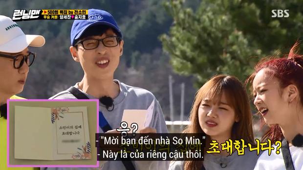 Ngã ngửa khi phần thưởng tập 500 Running Man lại là... được đến thăm nhà Jeon So Min! - Ảnh 3.