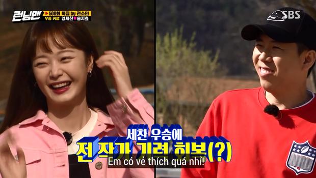 Ngã ngửa khi phần thưởng tập 500 Running Man lại là... được đến thăm nhà Jeon So Min! - Ảnh 5.