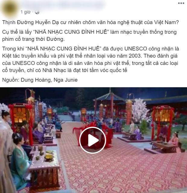 Phim cổ trang Trung Quốc Thịnh Đường Huyễn Dạ bị tố ăn cắp Nhã Nhạc Cung Đình Huế của Việt Nam - Ảnh 1.