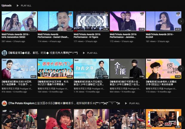 Kênh YouTube chính của T-ARA bị thay tên và ảnh đại diện rồi đăng nội dung lạ, fan chửi công ty cũ MBK cạn tình nhưng sự thật thế nào? - Ảnh 2.