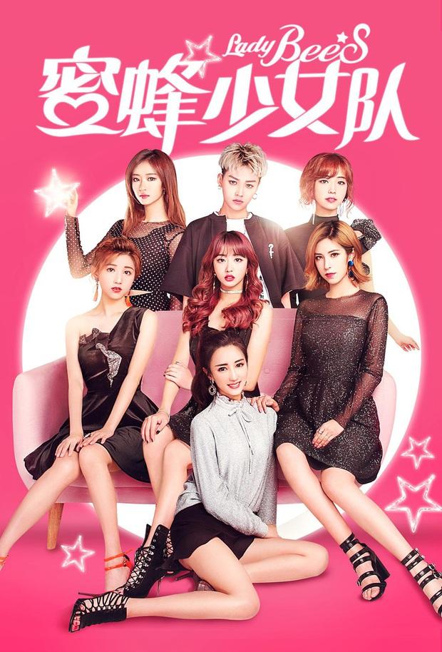 Thí sinh show TXCB được Lisa chú ý: Cựu trainee JYP bạn thân của Tzuyu, từng luyện tập cùng TWICE, suýt debut trong girlgroup chủ lực của JYP? - Ảnh 7.
