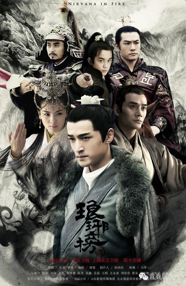 Nhớ lại xem 2015 là năm gì mà truyền hình châu Á toàn phim hot xuất sắc, chọn bừa cũng được đồ tốt! - Ảnh 4.