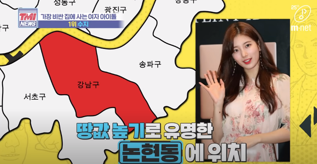 Không phải Yoona hay IU, đây mới là nữ idol Kpop sở hữu căn biệt thự đắt đỏ nhất Hàn Quốc: Cách thu lãi gây choáng! - Ảnh 5.