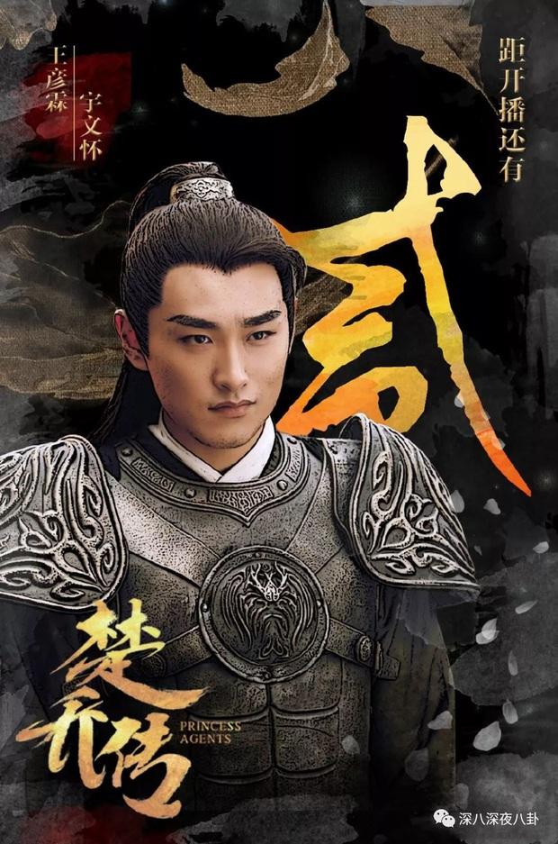 7 nhân vật phản diện bị khán giả xanh lá muôn đời ở phim cổ trang Hoa ngữ: Huyền thoại Dung Ma Ma vẫn chưa là gì so với lớp trẻ - Ảnh 11.