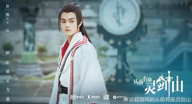 BXH 10 nam thần có sức ảnh hưởng nhất trên màn ảnh nhỏ Hoa ngữ: Vương Nhất Bác ngậm ngùi về đích thứ 2 vì cái tên này - Ảnh 22.