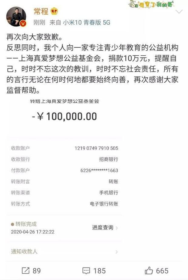 Dân mạng Trung Quốc ném đá sếp Xiaomi thậm tệ vì khuyên mua smartphone để... chụp lén ký túc xá nữ - Ảnh 5.