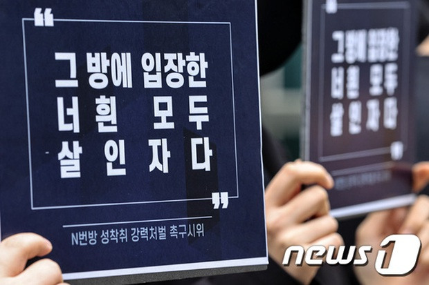 Chính phủ Hàn tuyến bố sẽ bồi thường cho nạn nhân tình dục của Phòng chat thứ N, số tiền lên đến cả tỷ đồng - Ảnh 4.