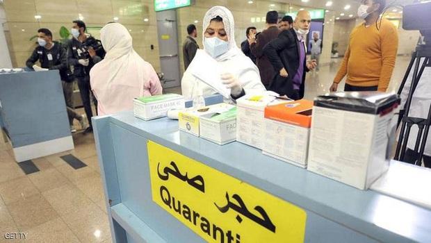 WHO: Trung Đông cần nhanh chóng khống chế sự lây lan của dịch Covid-19 - Ảnh 1.