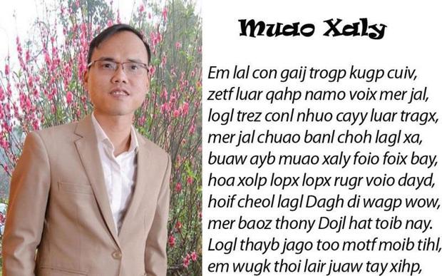 Chữ Việt 4.0 kỳ dị: Việc cấp bản quyền không có nhiều ý nghĩa - Ảnh 1.