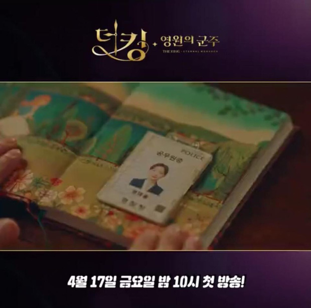Bệ Hạ Bất tử tung teaser đậm mùi drama: Lộ dàn song trùng giữa hai thế giới, Lee Min Ho lại xuyên tường đi tìm Kim Go Eun - Ảnh 2.